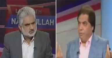 Live With Nasrullah Malik (Panama Case) – 6th August 2017