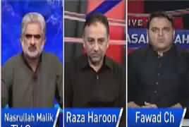 Live With Nasrullah Malik (Panama Case JIT) – 16th June 2017