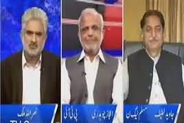 Live With Nasrullah Malik (Panama Case, Second Innings Started) – 5th May 2017