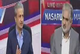 Live With Nasrullah Malik (PEMRA Aik Safaid Hathi?) – 10th December 2017