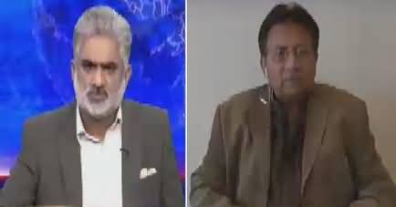 Live With Nasrullah Malik (Pervez Musharraf Exclusive Interview) – 19th March 2017