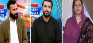 Live With Nasrullah Malik (PIC Attack, Wukla Ki Dhitai) - 13th December 2019