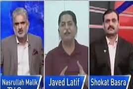 Live With Nasrullah Malik (PMLN Needs PPP's Help) – 29th September 2017