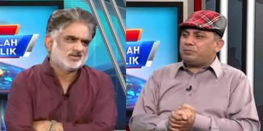Live with Nasrullah Malik (PMLN Worker Ki Kahani) - 11th April 2021