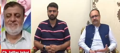 Live with Nasrullah Malik (PTI Govt Performance) - 29th August 2021