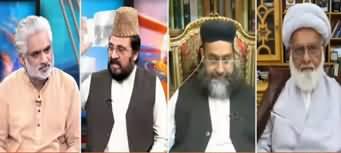 Live With Nasrullah Malik (Ramzan And Eid) - 23rd May 2020