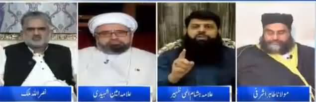 Live With Nasrullah Malik (Ramzan Ke Baad?) – 15th June 2018