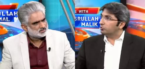 Live With Nasrullah Malik (Ravi River Project) - 28th November 2020