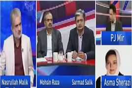 Live With Nasrullah Malik (Reality of Dr. Shahid Masood) – 26th January 2018