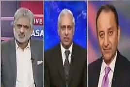 Live With Nasrullah Malik (Record Mein Tempering) – 30th June 2017