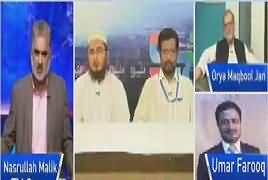 Live With Nasrullah Malik (Rohangya Muslimano Per Zulm) – 8th September 2017