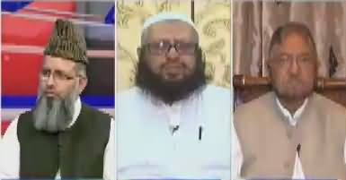 Live With Nasrullah Malik (Sadqa Fitr Kia Hai?) – 24th June 2017