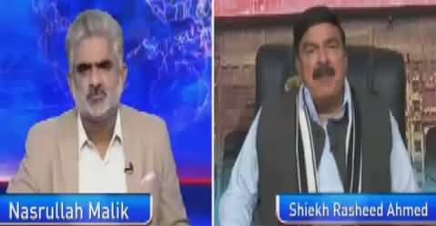 Live With Nasrullah Malik (Sheikh Rasheed Exclusive Interview) – 24th March 2017