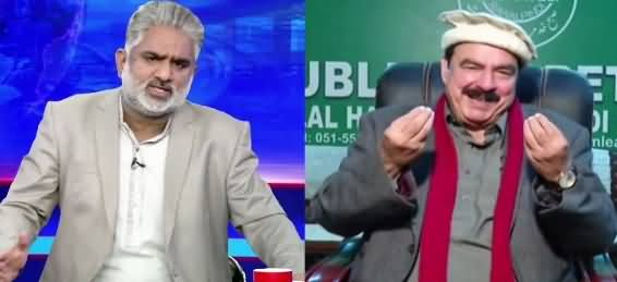 Live With Nasrullah Malik (Sheikh Rasheed Exclusive Interview) – 9th Decemb