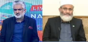 Live With Nasrullah Malik (Siraj ul Haq Exclusive) - 4th April 2020