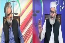 Live With Nasrullah Malik (Siraj Ul Haq Exclusive Interview) – 10th August 2019