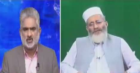 Live With Nasrullah Malik (Siraj ul Haq Exclusive Interview) – 21st April 2018