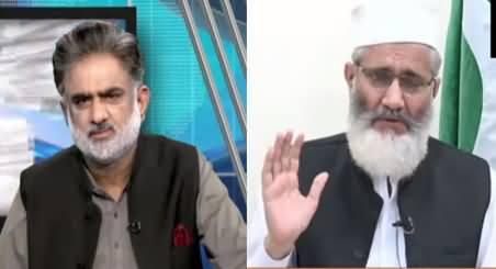 Live with Nasrullah Malik (Siraj ul Haq Exclusive Interview) - 2nd May 2021