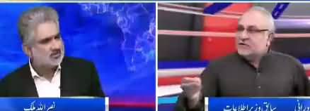 Live With Nasrullah Malik (South Punjab Province Demand) – 15th April 2018