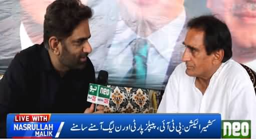 Live with Nasrullah Malik (Special Show From Azad Kashmir) - 17th July 2021