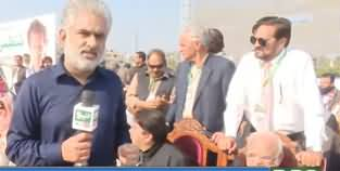 Live With Nasrullah Malik (Special Show From PTI Convention) - 23rd February 2020