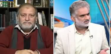 Live With Nasrullah Malik (Student Unions Issue) - 30th November 2019
