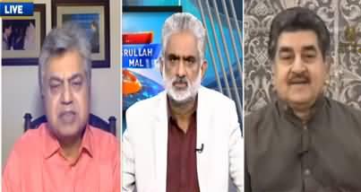 Live With Nasrullah Malik (Talal Chaudhry & Ayesha Rajab's Issue) - 27th Sep 2020