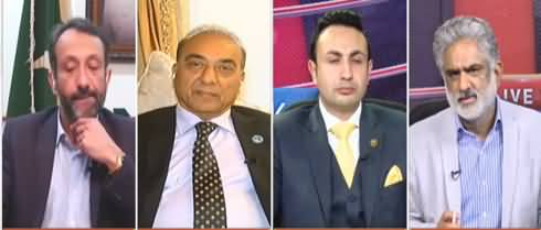 Live with Nasrullah Malik (Taxation Issues) - 24th January 2021