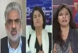 Live With Nasrullah Malik (Tayyaba Par Tashadud) – 6th January 2017