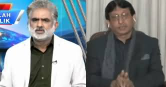 Live With Nasrullah Malik (Tough Time for MQM Or PTI?) - 12th January 2020