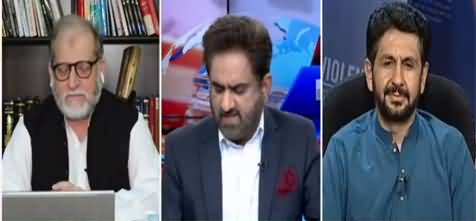 Live with Nasrullah Malik (US Withdrawal From Afghanistan) - 10th July 2021