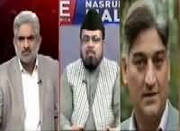 Live With Nasrullah Malik (Who Is Responsible For Qandeel Baloch's Killing) – 16th July 2016