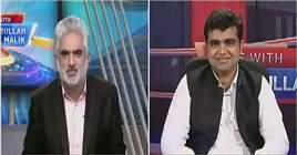 Live With Nasrullah Malik (Who Is Running PTI Social Media Wing) – 21st April 2019