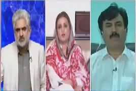 Live With Nasrullah Malik (Who Owns London Flats) – 21st July 2017