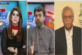 Live With Nasrullah Malik (Why Nawaz Sharif Met Judge Arshad?) – 12th July 2019