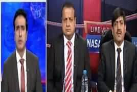 Live With Nasrullah Malik (Will Govt Go To IMF?) – 30th November 2018