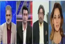 Live With Nasrullah Malik (Will PTI Sustain Its Majority) – 12th October 2018