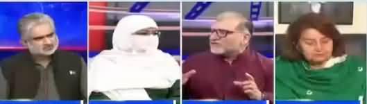 Live With Nasrullah Malik (Yaum e Pakistan) - 23rd March 2018