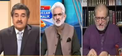 Live With Nasrullah Malik (Zulfiqar Ali Bhutto) - 6th July 2020