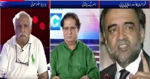 Live With NBC On Bol Tv (MQM In Trouble) – 14th July 2015