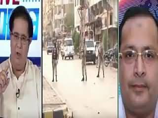 Live With NBC On Bol Tv (Rangers Operation in Karachi) – 6th July 2015