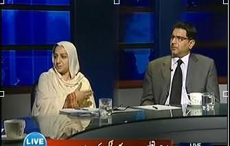 Live with Talat - 21st June 2013 (Falahi Taleemi Idaray bhi Tax ki zar mei)