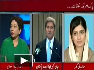 Live With Talat - 3rd August 2013 (Pak America Relations, John Kerry Visit to Pakistan)