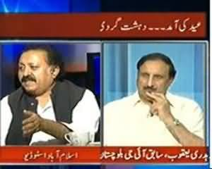 Live with Talat - 8th August 2013 (Eid ki Amad.. Dehshatgardi kay Saye Mei)