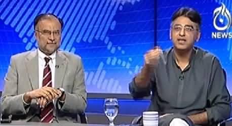 Live With Talat (Asad Umar Vs Ahsan Iqbal on Current Situation) - 24th September 2014