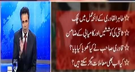 Live With Talat (Attack on Journalists and Reporters) – 27th August 2014