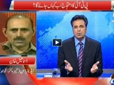 Live With Talat (Azadi March And Inqilab March) – 18th August 2014