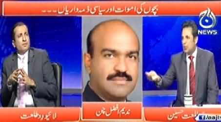 Live With Talat (Bachon Ki Maut Aur Siasi Zimmedarian) - 24th November 2014