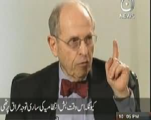 Live with Talat (Dr. Marvin WeinBaum Exclusive Interview) – 30th March 2014