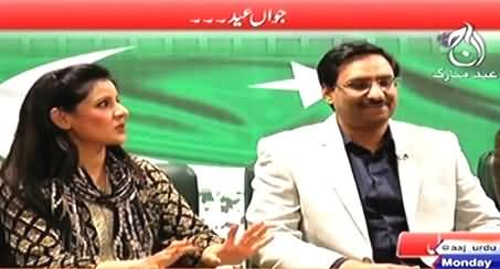 Live With Talat (Eid with Javed Chaudhry, Kashif Abbasi & Other Anchors) – 6th October 2014